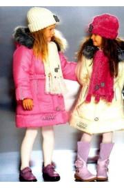 Зимние пальто и куртки  (15)